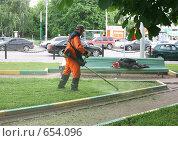 Купить «Жизнь на московских улицах», фото № 654096, снято 27 мая 2008 г. (c) Наталья Волкова / Фотобанк Лори