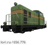 Купить «Зеленый поезд. Изолировано», иллюстрация № 656776 (c) ИЛ / Фотобанк Лори