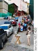 Купить «Андреевский спуск.Киев.», фото № 657420, снято 11 августа 2008 г. (c) Мирослава Безман / Фотобанк Лори