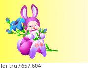 Розовый заяц. Стоковая иллюстрация, иллюстратор Татьяна Коломейцева / Фотобанк Лори