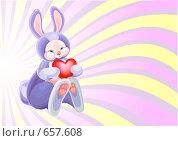 Синий заяц. Стоковая иллюстрация, иллюстратор Татьяна Коломейцева / Фотобанк Лори