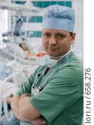 Купить «Опытный врач в реанимации», фото № 658276, снято 14 апреля 2007 г. (c) Beerkoff / Фотобанк Лори