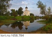 Купить «Покров на Нерли», фото № 658784, снято 6 сентября 2008 г. (c) Игорь Паршин / Фотобанк Лори