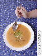 Купить «Едим рыбный суп», фото № 659616, снято 17 января 2009 г. (c) Андрей Доронченко / Фотобанк Лори