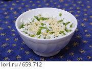 Купить «Вкусный салат», фото № 659712, снято 17 января 2009 г. (c) Андрей Доронченко / Фотобанк Лори