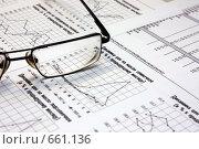 Купить «Инфляция на потребительском рынке», фото № 661136, снято 16 января 2009 г. (c) Владимир Сергеев / Фотобанк Лори