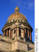 Купить «Санкт-Петербург. Исаакиевский собор. Фрагмент», фото № 661756, снято 8 января 2009 г. (c) Александр Секретарев / Фотобанк Лори