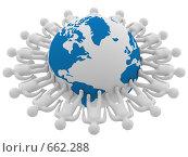 Купить «Группа людей, стоящая вокруг земного шара», иллюстрация № 662288 (c) Ильин Сергей / Фотобанк Лори