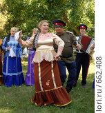 Купить «Казачий перепляс», фото № 662408, снято 30 июля 2006 г. (c) Виктор Филиппович Погонцев / Фотобанк Лори