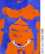 Зверь. Стоковая иллюстрация, иллюстратор Дмитрий Хрусталев / Фотобанк Лори