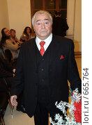 Купить «Роман Карцев. За кулисами.», фото № 665764, снято 26 декабря 2006 г. (c) Alexander Mirt / Фотобанк Лори