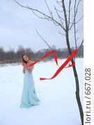 Купить «Снегурочка или Замерзшая девушка в лесу», фото № 667028, снято 18 января 2009 г. (c) Роман Орлов / Фотобанк Лори