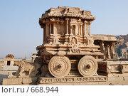 Купить «Колесница богов. Индия.», фото № 668944, снято 1 января 2009 г. (c) Лифанцева Елена / Фотобанк Лори