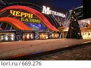 Купить «Москва, Новый Арбат», эксклюзивное фото № 669276, снято 5 января 2009 г. (c) Дмитрий Неумоин / Фотобанк Лори