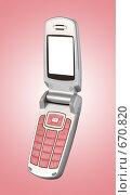 Купить «Гламурный мобильный телефон с чистым экраном на розовом фоне», фото № 670820, снято 23 января 2009 г. (c) Самохвалов Артем / Фотобанк Лори