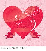 Купить «Карточка к Дню святого Валентина», иллюстрация № 671016 (c) Воробьева Анна / Фотобанк Лори