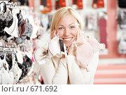 Купить «Огромный выбор», фото № 671692, снято 2 октября 2008 г. (c) Raev Denis / Фотобанк Лори