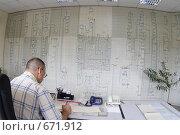 Купить «Диспетчерская, Балашихинская электросеть», эксклюзивное фото № 671912, снято 15 августа 2006 г. (c) Дмитрий Неумоин / Фотобанк Лори