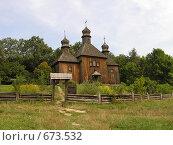 Купить «Деревянная церковь, музей в Пирогово, Киев», фото № 673532, снято 24 августа 2005 г. (c) Татьяна Баранова / Фотобанк Лори