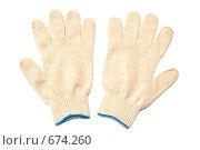 Купить «Пара рабочих перчаток», фото № 674260, снято 23 января 2009 г. (c) Дмитрий Крамар / Фотобанк Лори