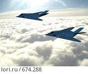Самолеты F-117A ( стелс ) Редакционная иллюстрация, иллюстратор Николай Казаков / Фотобанк Лори