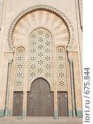 Купить «Ворота и орнамент мечети Хасана II. Касабланка, Марокко.», фото № 675844, снято 25 декабря 2008 г. (c) Владимир Мельник / Фотобанк Лори