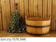 Купить «Традиционная утварь русской бани», фото № 676944, снято 21 июня 2008 г. (c) Андрей Щекалев (AndreyPS) / Фотобанк Лори