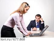 Купить «Коллеги: молодые бизнесмены в офисе», фото № 677868, снято 21 июля 2007 г. (c) Владимир Мельник / Фотобанк Лори