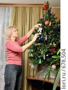 Купить «Женщина, наряжающая новогоднюю елку», фото № 678504, снято 28 декабря 2008 г. (c) Дмитрий Яковлев / Фотобанк Лори
