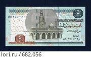 Купить «Банкнота Арабской Республики Египет 5 фунтов на темно-синем фоне», фото № 682056, снято 15 августа 2018 г. (c) Александр Бурмистров / Фотобанк Лори