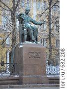 Купить «Памятник Чайковскому П. И. в Москве», фото № 682208, снято 22 августа 2018 г. (c) Пиневич Геннадий Александрович / Фотобанк Лори