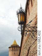 Купить «Коломна, кремль, фонарь на кремлевской стене», фото № 682432, снято 13 мая 2007 г. (c) Михаил Белков / Фотобанк Лори