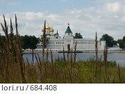 Купить «Ипатьевский монастырь. Троицкий собор», фото № 684408, снято 7 августа 2008 г. (c) Владимир Воякин / Фотобанк Лори