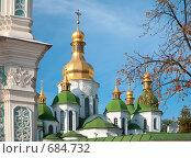 Купить «Собор святой Софии, Киев», фото № 684732, снято 12 октября 2008 г. (c) Юрий Брыкайло / Фотобанк Лори