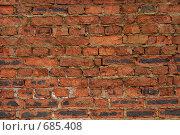 Купить «Старая кирпичная стена», фото № 685408, снято 20 октября 2008 г. (c) Михаил Треусов / Фотобанк Лори