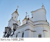 Купить «Воскресенская церковь, г.Витебск», фото № 688296, снято 24 января 2019 г. (c) Вадим Кондратенков / Фотобанк Лори