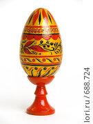 Купить «Цветное пасхальное яйцо на белом фоне», фото № 688724, снято 14 января 2008 г. (c) Юрий Пономарёв / Фотобанк Лори