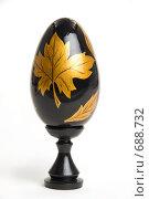 Купить «Черное пасхальное яйцо с золотым рисунком», фото № 688732, снято 14 января 2008 г. (c) Юрий Пономарёв / Фотобанк Лори