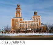 Купить «Россия. Волжск», фото № 689408, снято 26 января 2009 г. (c) Andrey M / Фотобанк Лори