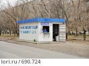 Купить «Пункт приема стеклопосуды», эксклюзивное фото № 690724, снято 4 декабря 2008 г. (c) Ivan I. Karpovich / Фотобанк Лори