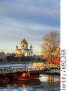 Купить «Храм Христа Спасителя. Москва. Россия», фото № 692268, снято 8 декабря 2019 г. (c) E. O. / Фотобанк Лори