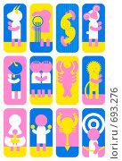 Купить «Знаки зодиака для детей», иллюстрация № 693276 (c) Хухлина Юлия / Фотобанк Лори
