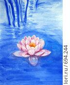 Купить «Водная лилия», иллюстрация № 694244 (c) Ольга Долотина / Фотобанк Лори