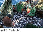 Морская рыбалка (2007 год). Редакционное фото, фотограф Владимир Бондаренко / Фотобанк Лори