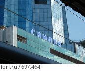 Синь (2007 год). Стоковое фото, фотограф Соколова Анастасия / Фотобанк Лори