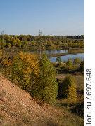 Купить «Осень», фото № 697648, снято 26 октября 2007 г. (c) Наталья Цветкова / Фотобанк Лори