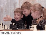 Купить «Сеанс одновременной игры», фото № 698080, снято 10 октября 2008 г. (c) Игорь Бунцевич / Фотобанк Лори