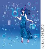 Купить «Девушка-астролог с символом знака зодиака Телец», иллюстрация № 698316 (c) Олеся Сарычева / Фотобанк Лори