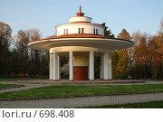 Старый бювет в Моршине (2008 год). Стоковое фото, фотограф Китаев Олег Александрович / Фотобанк Лори