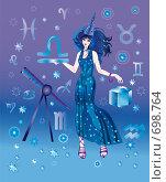 Купить «Девушка-астролог с символом знака зодиака Весов», иллюстрация № 698764 (c) Олеся Сарычева / Фотобанк Лори